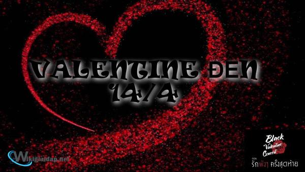 Valentine đen là gì. Ảnh 3